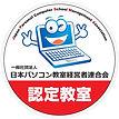 Sticker140720.jpg