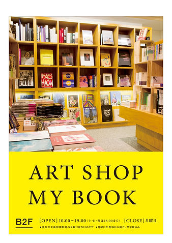 ART SHOP MY BOOK_0218_3.jpg
