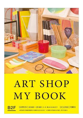 ART SHOP MY BOOK_0218_2.jpg