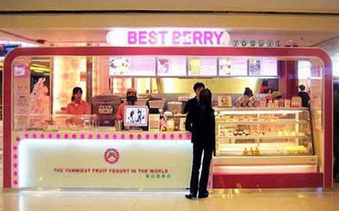 bestberry.JPG