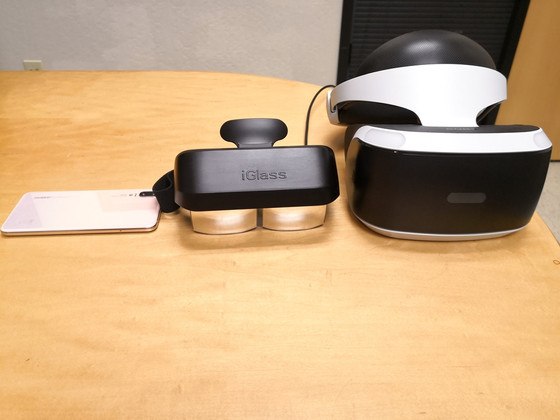 iGlass USA inc's XGlass VS Playstation VR and Huawei VR2 headset, it is so much smaller and ligh