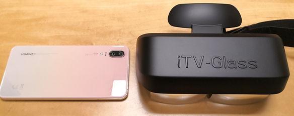 iTV-Glass.jpg