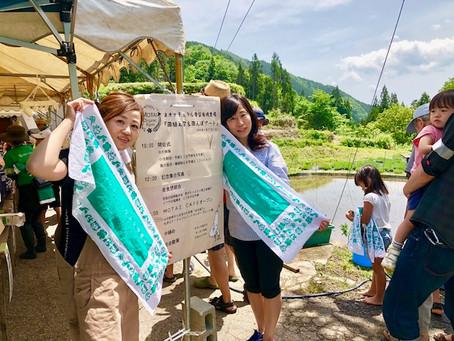 ネオナチュラルさま主催・田んぼアート&田植え体験会