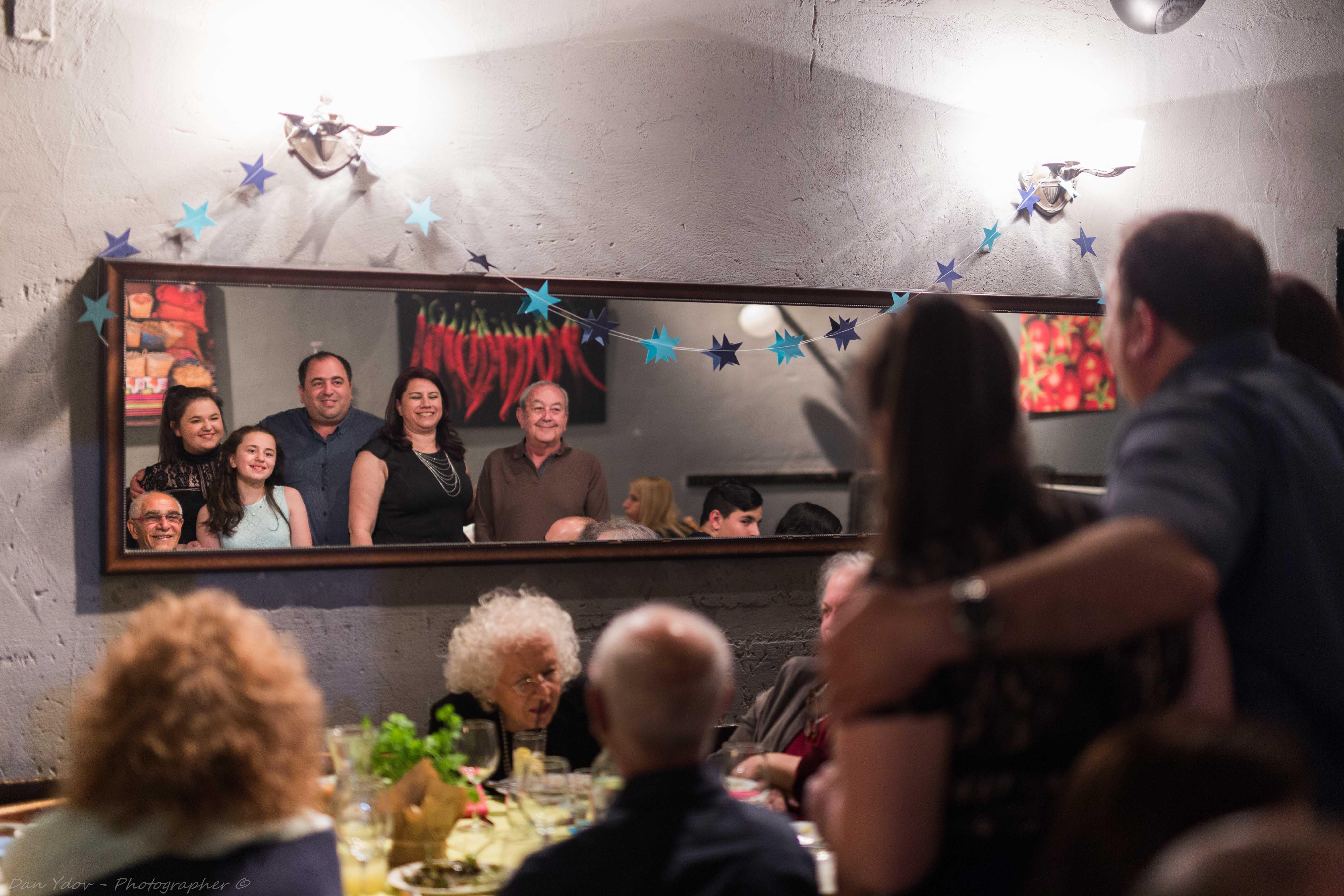 צילום אירועים במרכז, צילום בת מצוה