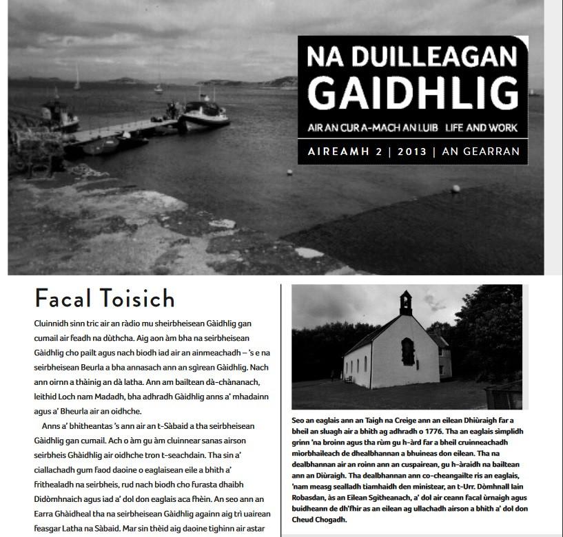 Gaelic Supplement, 2013
