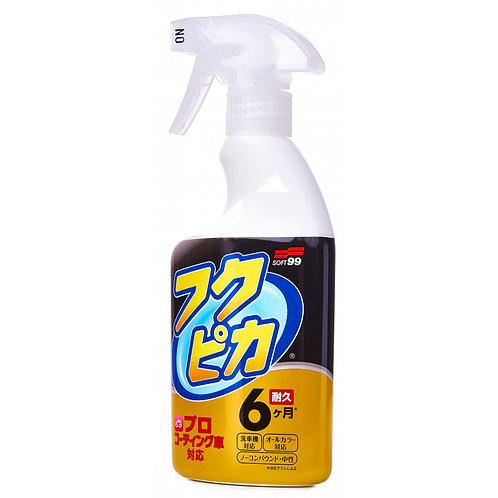 Soft99 - Fukupika Spray