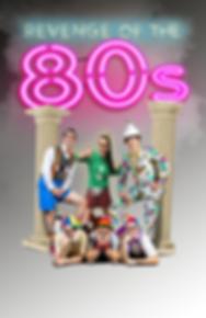 Revenge-of-the-80s-Morris.png