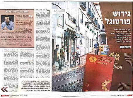 """מתוך כתבה שפורסמה באתר מעריב: """"הדרך להשגת דרכון פורטוגלי: לחפיפניקיות הישראלית יש מחיר"""""""