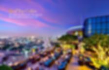 premier-sky-residences-rooftop-coffee.pn
