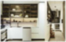 premier-sky-residences-kitchen.png