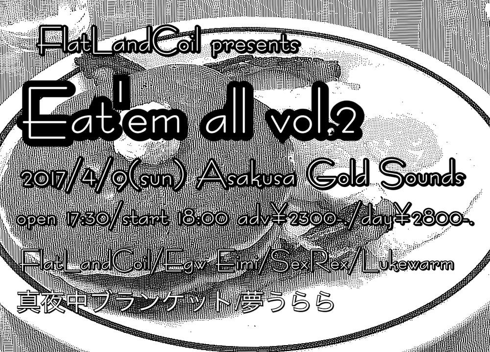 Eat'em all Vol.2 フライヤー