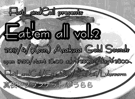 FlatLandCoil presents 「Eat'em all Vol.2」開催決定!