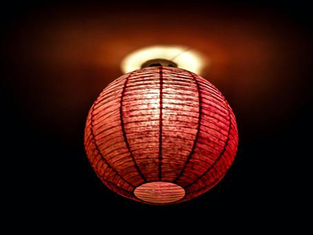 農曆年主日崇拜 Chinese New Year Combined Service 2/14 @ 11am