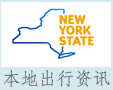 Travel_NYS.png