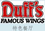 Gourmet_Duffs.png