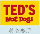 Gourmet_Teds.png