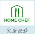 Gourmet_HomeChef.png