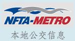 Travel_Metro.png