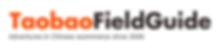 TFG logo border.png