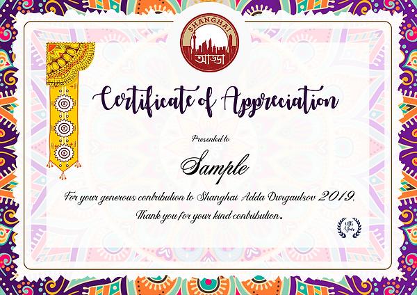 Certificate adda.png