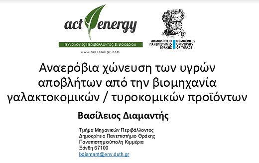 Makedonia 1.jpg