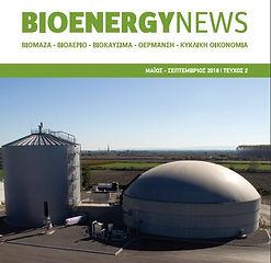 bioenergy news.jpg