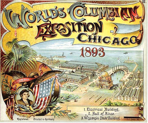 41E_1893_world_columbian_exposition.jpg