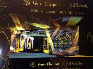 ヴーヴ・クリコ × ジョエル・ロブション ポップアップラウンジが期間限定オープン!