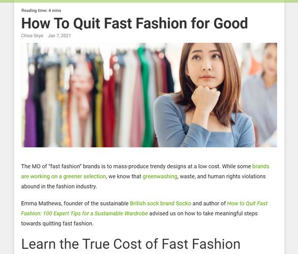 Quitting Fast Fashion