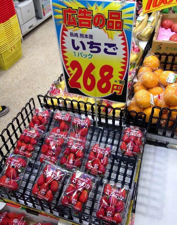 日本的草莓