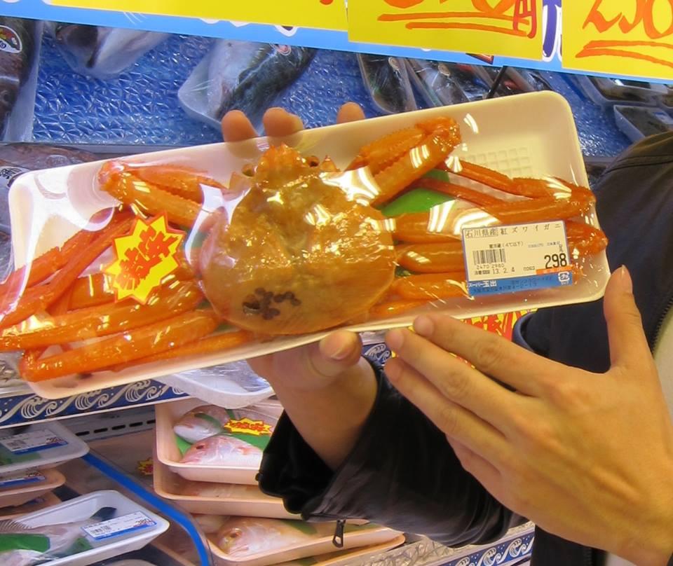 日本超市 長腳蟹