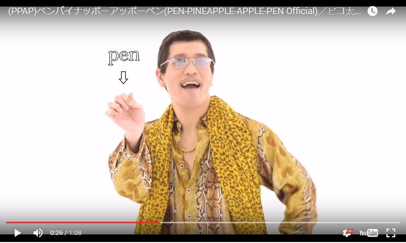 日本古怪大叔洗腦神曲! PPAP