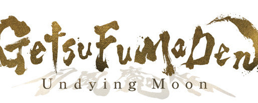 [Indie World] GetsuFumaDen: Undying Moon sortira en Early Access sur Steam, et en 2022 sur Switch