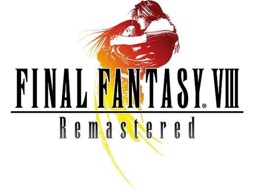 [E3 2019] Final Fantasy VIII Remastered arrive cette année sur toutes les plateformes