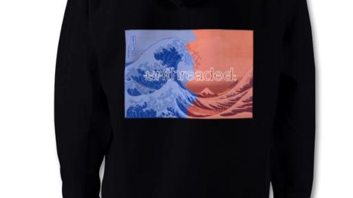 'Wave' Hoodie