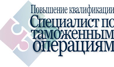ПКСПТО_.png