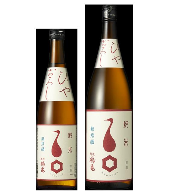 autumn sake.png