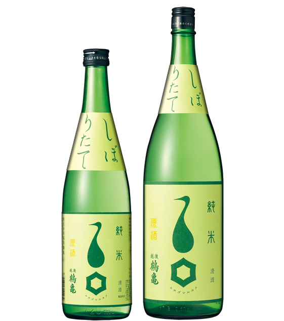 new sake.png
