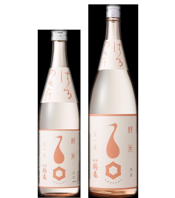 spring sake.png