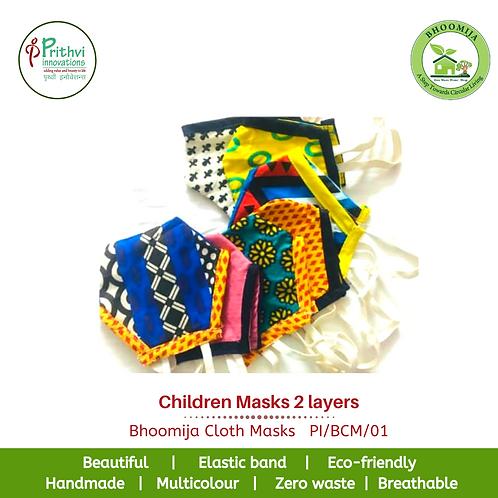 Children Masks 2 layers