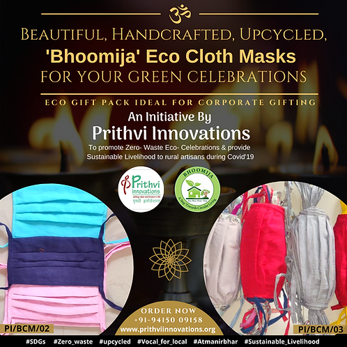 Bhoomija Cloth Masks - (3 layers -Adult)