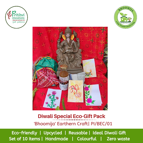 Diwali Special Eco-Gift Pack