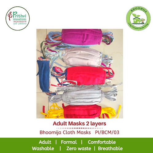 Adult Masks 2 layers