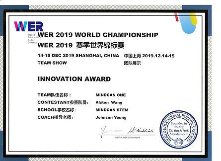 WeChat%20%E5%9C%96%E7%89%87_202001301316