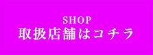 グループ化 57 コピー 4 (1).png