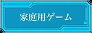 グループ化 3 コピー 1 (1).png