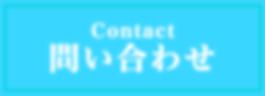 グループ化 57 コピー (1).png