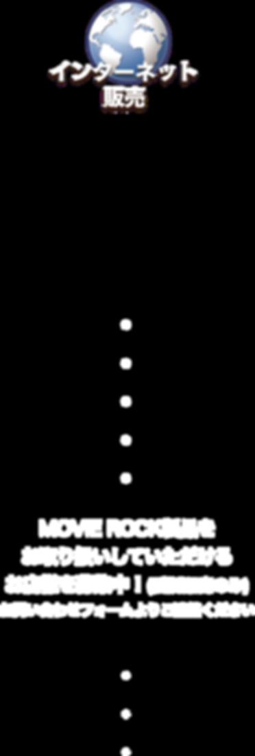 グループ化 10 (1).png