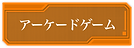 グループ化 3 コピー 2 (1).png