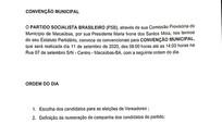 PSB de Macaúbas convoca para Convenção